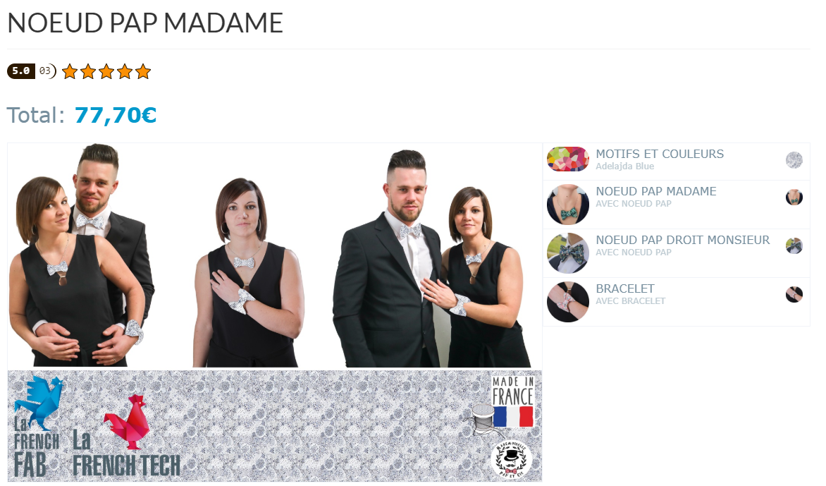 cabine d'essayage virtuelle mademoiselle pap et cie configurateur pour madame
